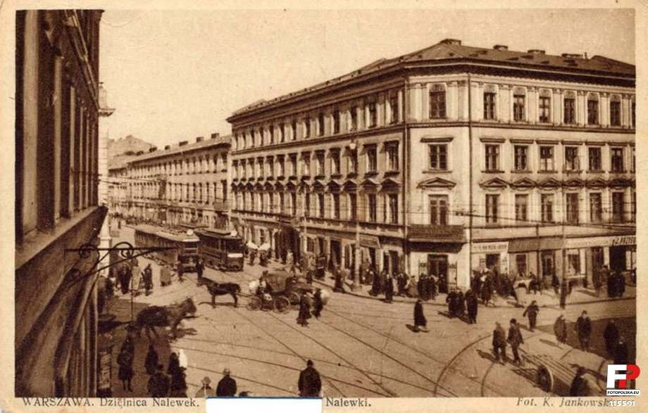 Nalewki street in Warsaw, Poland-