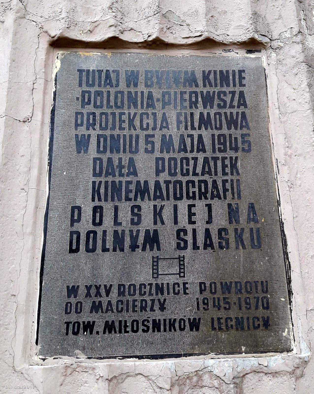Kino Ognisko Legnica Zdjęcia