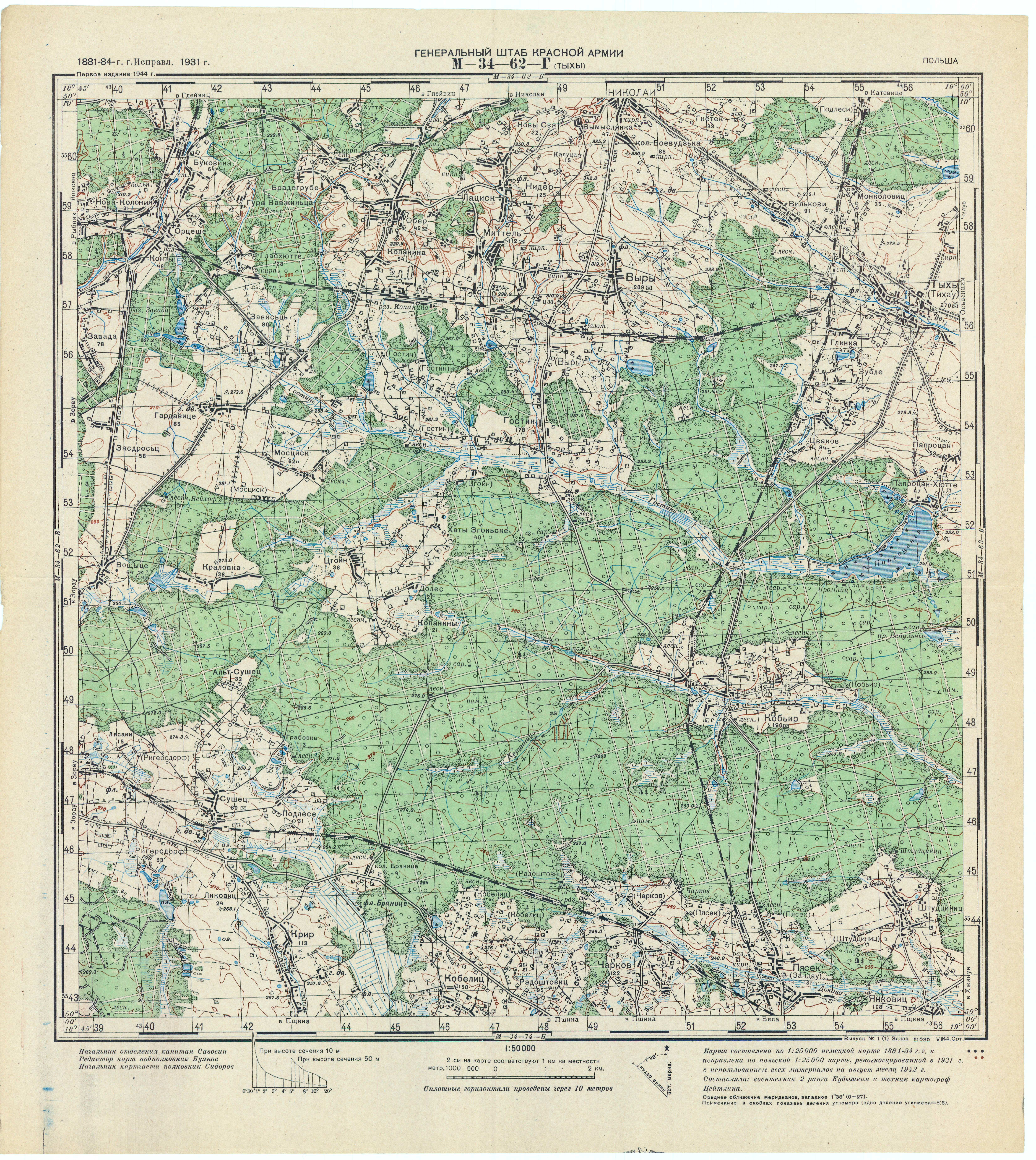 Mapy I Plany Tychy 1944 Rok Stare Zdjecia